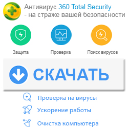 антивирус доктор веб официальный сайт